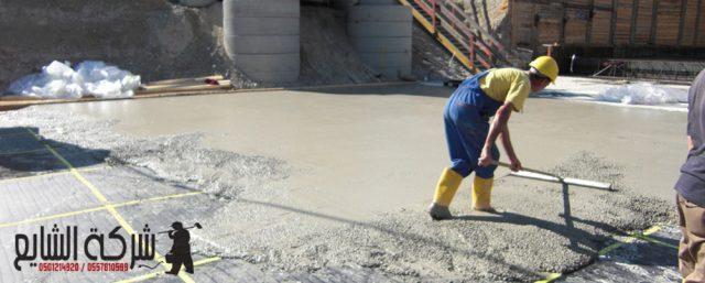 شركة عزل اسطح بالرياض 0501214920 بجده بالدمام بمكه بالطائف