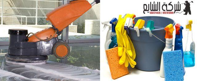 شركة تنظيف بالرياض 0501214920 بالدمام بمكة بجدة بالمدينة المنورة بالطائف بالقصيم