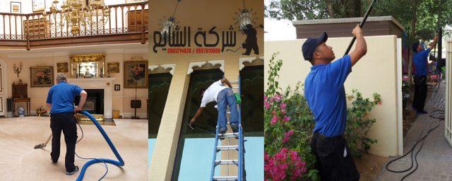 شركة تنظيف فلل بالرياض عمالة فلبينية 0501214920  شرق الرياض بجدة ابها الصفرات