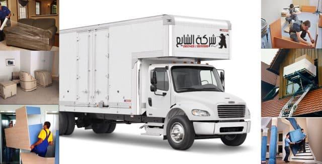 شركة نقل اثاث بالرياض 0551736700 الصفرات رخيصه بجدة بالدمام بمكة