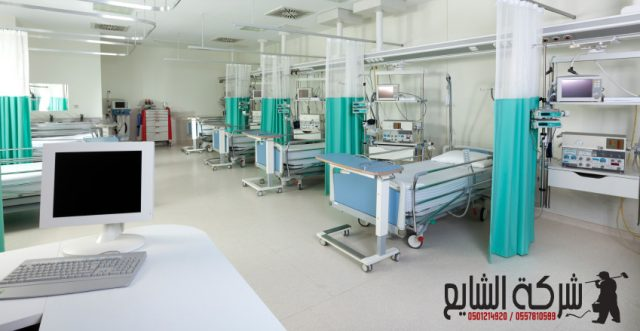 شركات تنظيف مستشفيات 0501214920 افضل شركة نظافة بالرياض بجده بالدمام