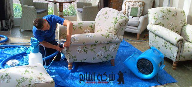 شركات تنظيف المفروشات 0501214920 افضل شركة نظافة شقق ومنازل بالرياض